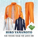 [3+1]히로야마모토 테프론코팅가공 완전방수 비옷상하의 세트(상의+하의+파우치+음이온팔찌/목걸이)