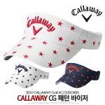 캘러웨이 2019 CG 패턴 바이저 위먼스 여성 골프모자 CG PATTERN VISOR