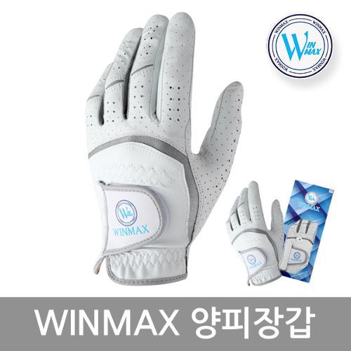 WINMAX 윈맥스  천연양피 골프장갑[남성용]