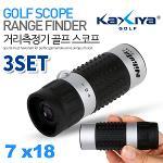 [KAXIYA] 카시야 거리측정기 골프스코프 3개세트