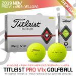 (19 NEW) 타이틀리스트 정품 PRO V1x 4피스 컬러 골프볼