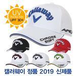 [2019년신제품]캘러웨이코리아정품 CG TOUR 면100% 골프캡모자-6종칼라