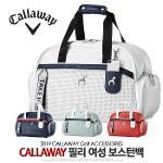 캘러웨이 2019 필리 여성 보스턴백 골프 옷가방