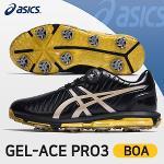 아식스 GEL-ACE PRO3 BOA 골프화 블랙골드