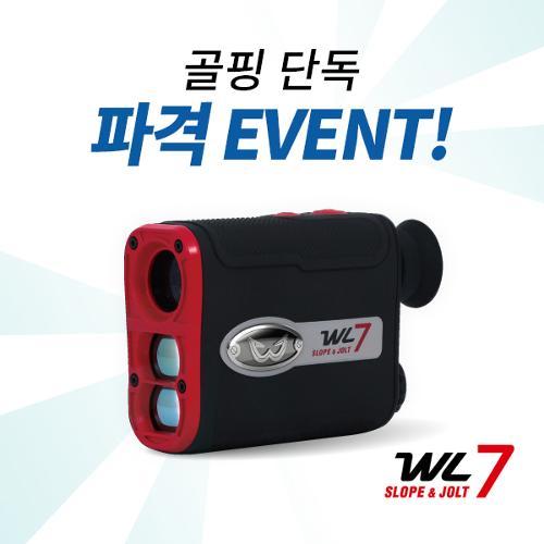 골핑단독특가 레이져거리측정기 WL7 Slope & Zolt