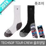 2019 풋조이 TECHSOF TOUR CREW  남성 골프 양말