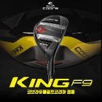 코브라퓨마코리아정품 킹 F9 유틸리티우드 KING F9