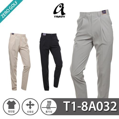 [TRADY] 트래디 포포샤 신축성 팬츠 Model No_T1-8A032