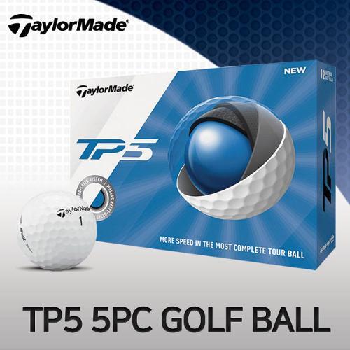 테일러메이드 2019 TP5 5피스 골프공 골프볼