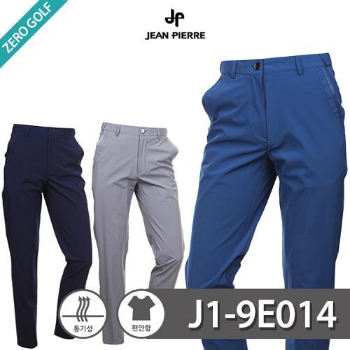 [JEAN PIERRE] 쟌피엘 기능성 면 골프팬츠 Model No_J1-9E014