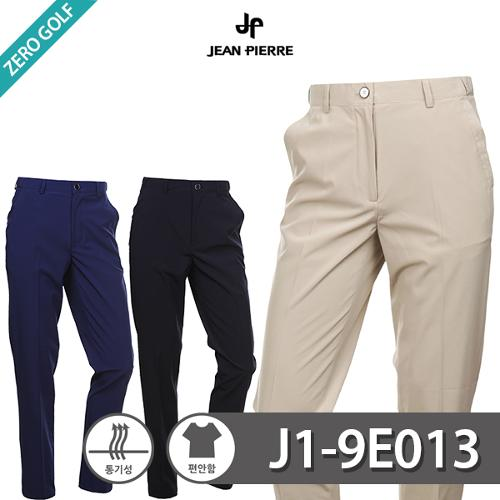 [JEAN PIERRE] 쟌피엘 베이직 기능성 골프팬츠 Model No_J1-9E013