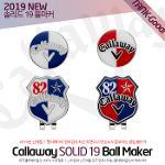 (19 NEW) 캘러웨이 정품 솔리드 19 클립 볼마커