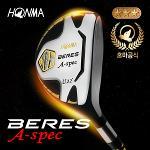 혼마 베레스 A SPEC 3스타 유틸리티