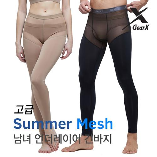 [기어엑스]냉감 언더레이어-고급 여름 메쉬 긴바지-남자 여성