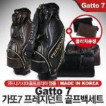 가또 프레지던트 GT1003 캐디백세트+사은품 클러치백