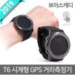 2019 보이스캐디 T6 GPS 시계형 거리측정기