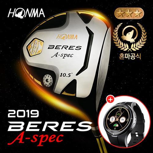 마이캐디 WT V8증정/2019 혼마 베레스 A SPEC 3스타 고반발 드라이버