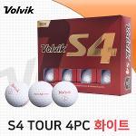볼빅 S4 TOUR 4피스 골프볼 골프공 화이트