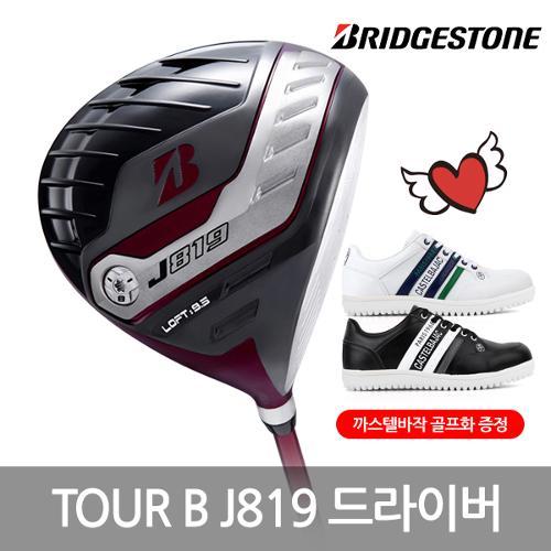 [석교]2019 브릿지스톤 TOUR B J819 드라이버[사은품]