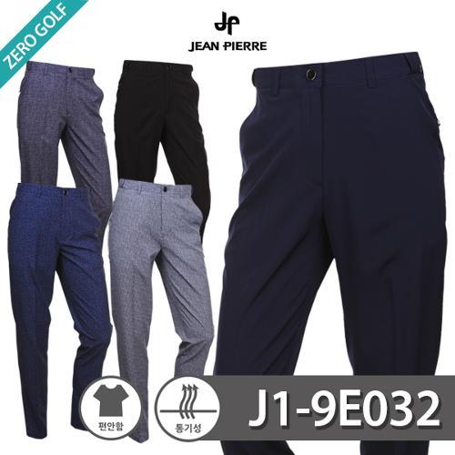 [JEAN PIERRE] 쟌피엘 베이직 신축성 골프팬츠 Model No_J1-9E032