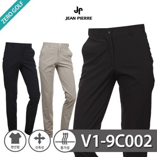 [JEAN PIERRE] 쟌피엘 베이직 스판 무지 골프팬츠 Model No_V1-9C002