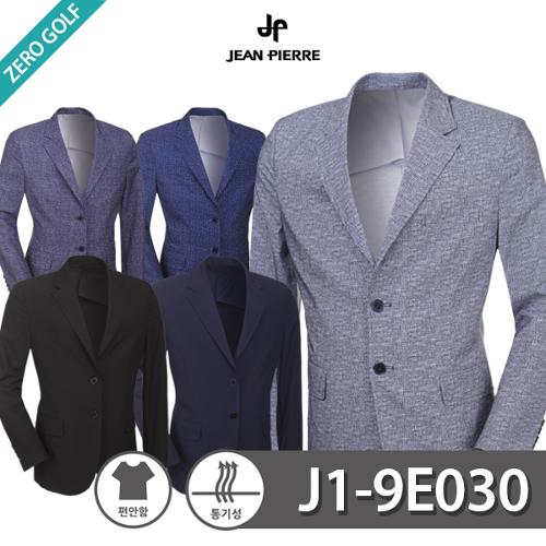 [JEAN PIERRE] 쟌피엘 남성 벌마이 자켓 Model No_J1-9E030