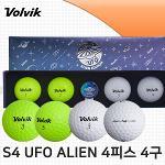 볼빅 S4 UFO 에일리언 4피스 골프공 4구 볼마커