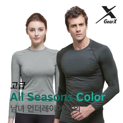 [기어엑스]언더레이어-고급 사계절용 컬러 상의-남자 여성