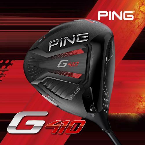 (핑/삼양) 2019 PING G410 PLUS 드라이버(남성)(ALTA J CB RED)