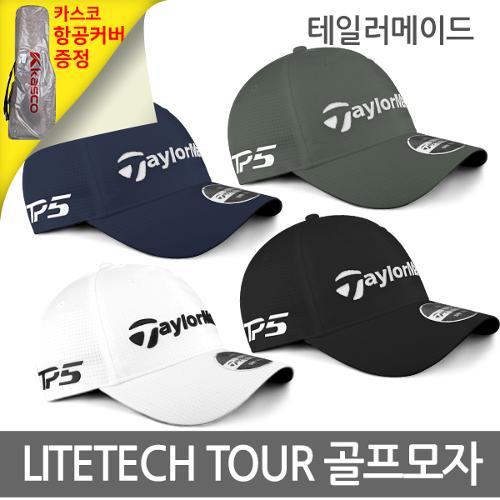 2019 테일러메이드 LITETECH TOUR 모자+항공커버증정