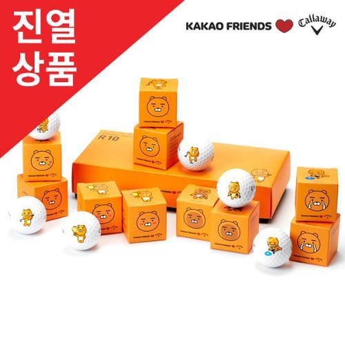 [전시상품]카카오프렌즈X캘러웨이 크롬소프트 골프공(10알)