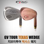 지브이골프정품 GV TOUR TEXAS 텍사스 웨지