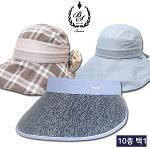 [보니스 골프] 필드필수품 햇빛차단 러블리 여성 모자 와이드챙 균일가 10종 택1_244877