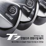 미즈노코리아 정품/ T7 경량스틸 웨지/연철단조