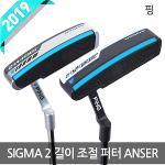2019신상 핑 SIGMA 2 ANSER 엔서 퍼터 길이조정 32~36