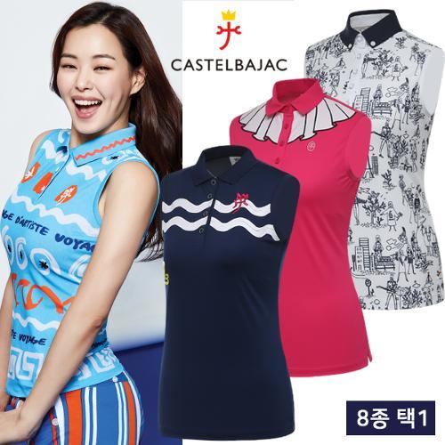 [까스텔바작] 스타일리쉬한 필드룩 완성 여성 민소매 티셔츠/골프웨어 균일가 8종 택1_245076