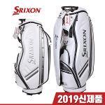 [2019년신제품]스릭슨 GGC-S154L 리미티드 에디션 PU원단 9.5인치 캐디백