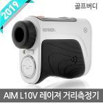 2019신상 골프버디 aim L10V 레이저 거리측정기