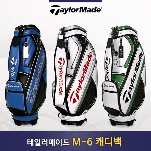 [테일러메이드] M-6 골프 캐디백 (9인치/3.5kg/5분할)