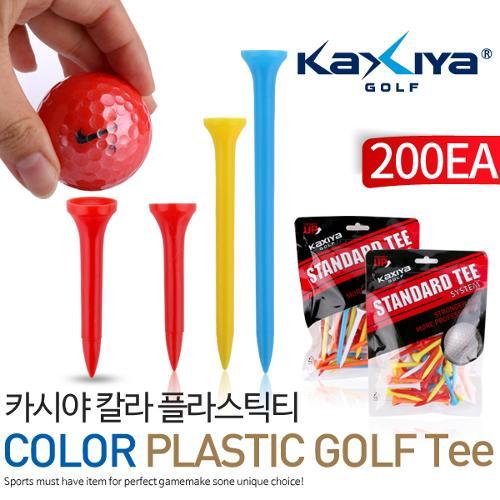 [9900원 균일가전] 카시야 칼라 플라스틱 골프티 200개