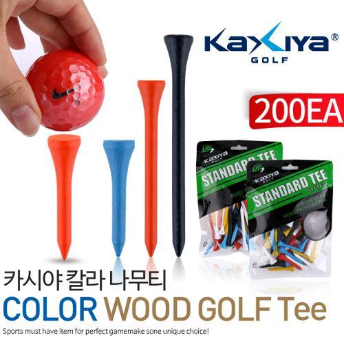 [9900원 균일가전] 카시야 칼라 나무 골프티 200개