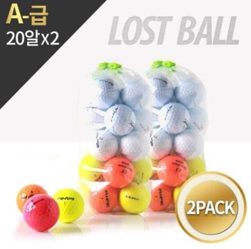 [오특] 브랜드혼합 주머니 로스트볼 20알 A-급 X 2 PACK (40알1세트)