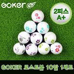 [팬텀 GOKER] 고커 2피스 A+등급 로스트볼/골프공 10알 1세트_245260