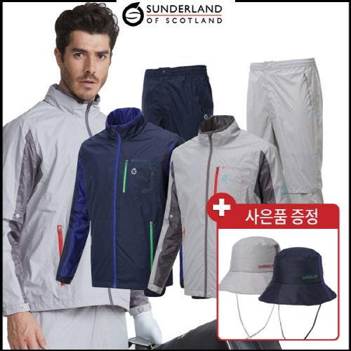 선덜랜드 남성 완벽방수 비옷 상하의세트 - 16511RW01 (사은품 방수모자 증정)