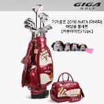 [사은품 증정]기가 골프 2018 AVITA (아비타) 여성 카본아이언 12pc 풀세트