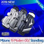 (19 NEW) 미즈노 정품 19 RB MODERN 002 모던 스탠드백