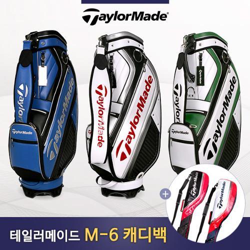 ★골핑[테일러메이드][하프백증정] M-6 골프 캐디백 (9인치/3.5kg/5분할)