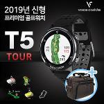 [보이스캐디] 타이틀리스트 브리프케이스 증정! 2019 신제품 프로 아마추어 모두사용 가능 프리미엄 골프워치 시계형 GPS 거리측정기 T5 TOUR