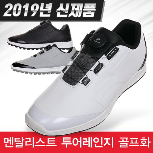 [2019년신제품]멘탈리스트 투어레인지 프리락 다이얼 보아스타일 골프화(TPU필름무봉제)
