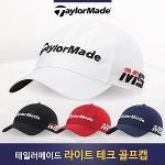 [테일러메이드] 2019 라이트 테크 투어 골프모자